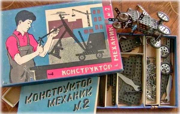 """Конструктор """"Механик 2"""" Советские игрушки"""