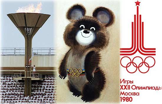 Секреты Олимпиады-80