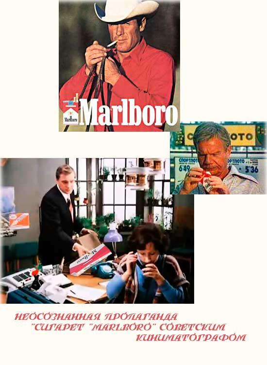 Сигареты из ссср купить куплю сигареты оптом в москве от 1 блока