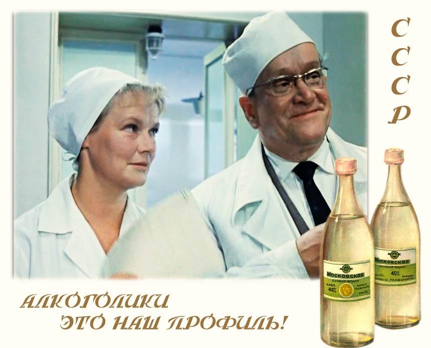 Системное лечение алкогольной зависимости